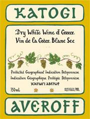 averoff-white